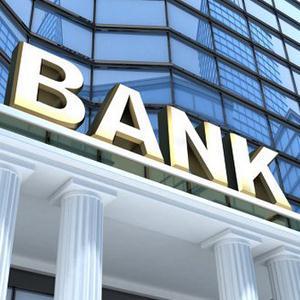 Банки Цуриба