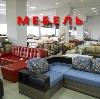 Магазины мебели в Цурибе
