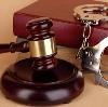 Суды в Цурибе